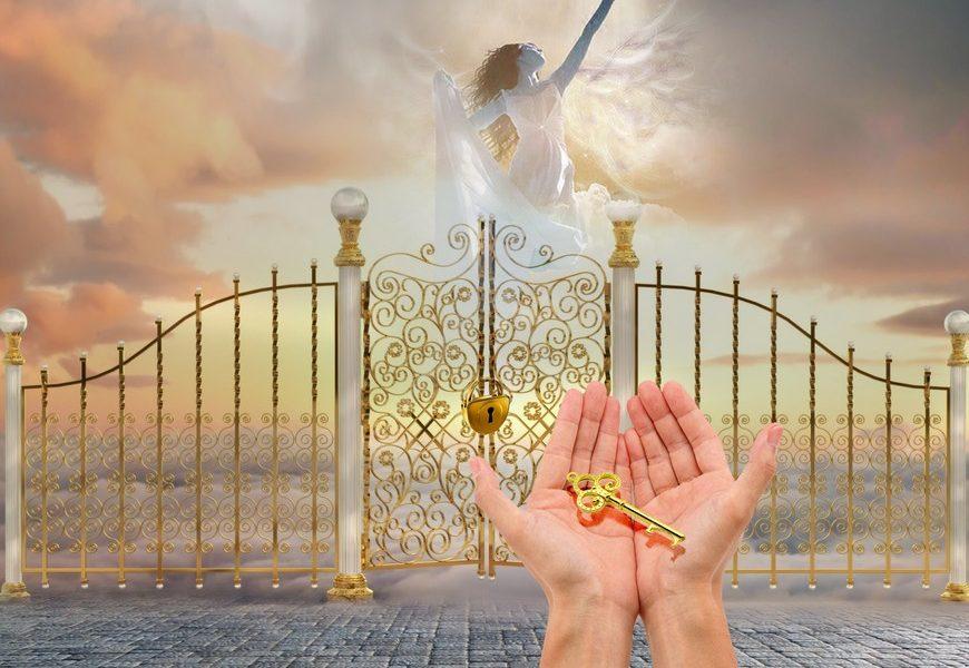 Ключ к дружбе с богами