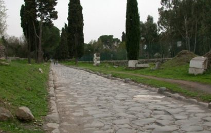 Не все дороги ведут в Рим