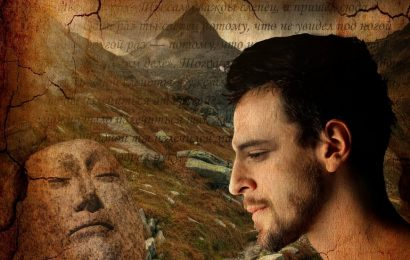 Мудрость камня для пути человека