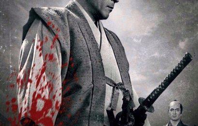 Бунт самураев